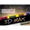 3Dmax –ուսուցում դասընթացներ