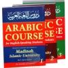Araberen lezvi  daser
