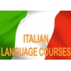 Italeren  dasyntacner-Իտալերեն դասընթացներ