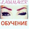 Lash maker daser Tartichneri das@ntacner