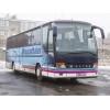 Yerevan -Moscow avtobus,  Moskva - Erevan