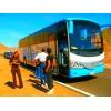 Ереван - Челябинск -Ереван автобус