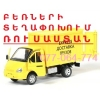 Yerevan_Kaluga_bernatarner, Kaluga bernapoxadrumner ☎077-064-774☎