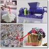 Текстильные И швейные отходы для переработки