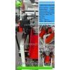 Оборудование и Материалы | фибра базальтовое волокно